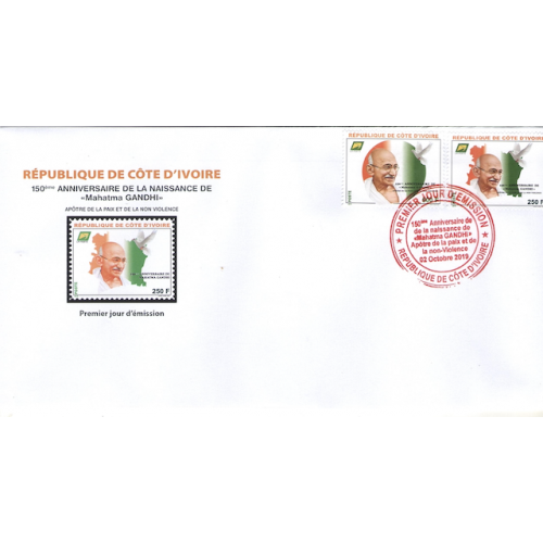 First Day Cover GANDHI