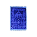 Tapis De Prière Velour - Très Épais 3 Cm Épaisseur