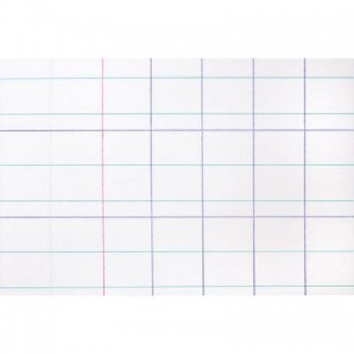 Cahier double lignes 32 pages