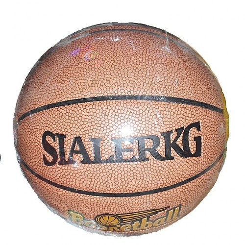 Ballon De Basketball -Multicolore